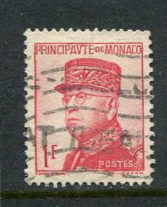 Monaco #155 Used Accepting Best Offer