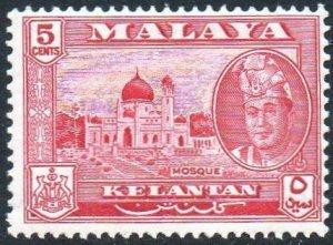 Kelantan 1962 5c Alwi Mosque, Kangar MH