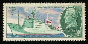 Ship (T-8314)