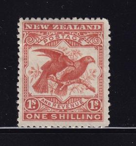 New Zealand Scott # 81 VF OG previously hinged nice color scv $ 110 ! see pic !