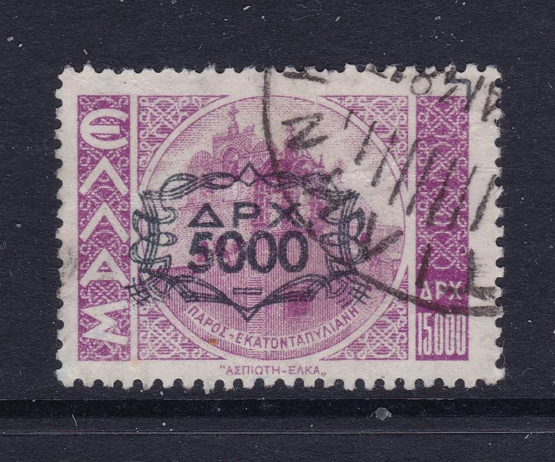 Greece the used high value from the 1946 overprited set