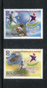 Bolivia 1435-1436  MNH Youth Olympic games Singapore 2010 Soccer Player. x16815