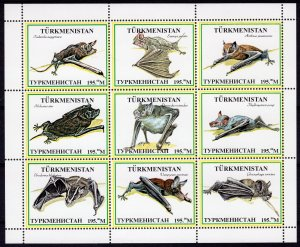 Turkmenistan 1999 BATS Sheetlet (9) #2 Perforated MNH
