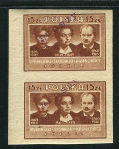POLAND; 1947 Culture issue IMPERF ' groszy ' local MINT MNH 15z. Pair