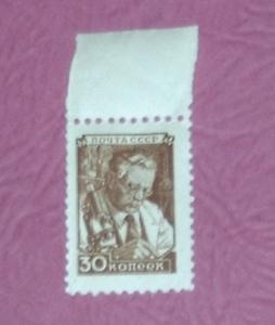 Russia - 1346, MNH - Scientist. SCV - $3.00