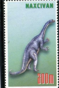 Nakhchivan Republic 1997 DINOSAURS 1 value Perforated Mint (NH)