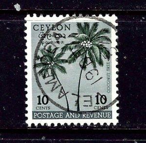 Ceylon 313 Used 1951 issue