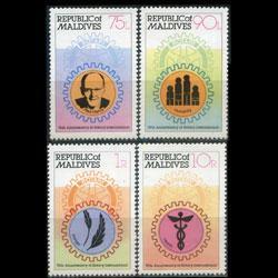 MALDIVES 1980 - Scott# 848-51 Rotary 75th. Set of 4 NH
