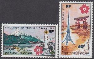 French Polynesia C55-C56 MNH CV $47.50