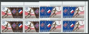 NEW HEBRIDES FRENCH 1969 Sth Pacific Games set blocks of 4 MNH.............50940