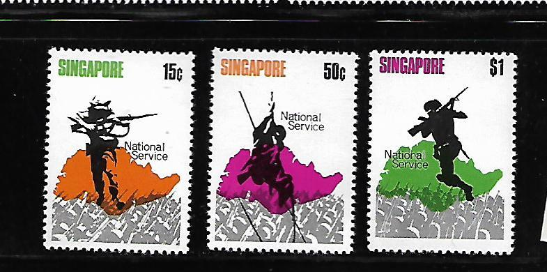SINGAPORE, 119-121, MNH, NATIONAL MILITARY SERVICE