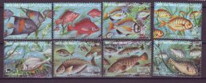J20814 Jlstamps 1991 uae set mnh #356-63 colorful fish