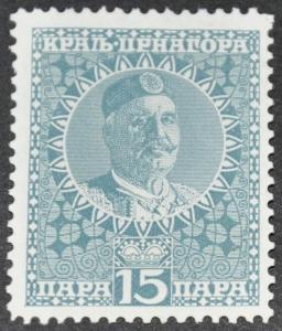 DYNAMITE Stamps: Montenegro Scott #103 – UNUSED