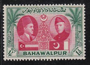 Bahawalpur Union W/Pakistan (Scott #17) MLH