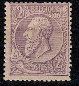 Belgium #59 Unused CV $72.50 (X9610)