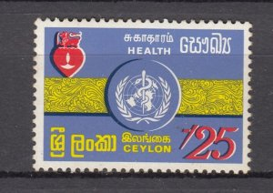 J27840 1972 ceylon set of 1 mnh #468 health