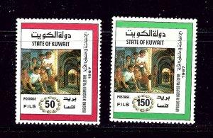 Kuwait 1076-77 MNH 1988 set