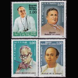 SRI LANKA 1990 - Scott# 964-7 Famous Persons Set of 4 NH
