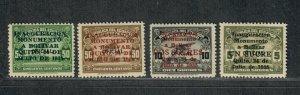Ecuador Sc#C35-38 M/NH/VF, Tropical Gum, Cv. $50