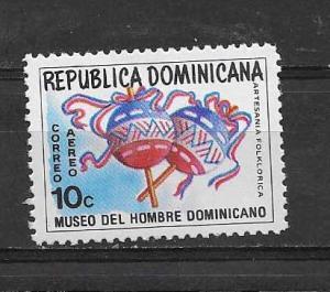 DOMINICAN REPUBLIC STAMP MOG #JUNI48