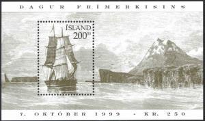 Iceland Sc# 894 MNH 1999 200k View of Skagafjordur
