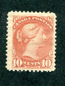 Canada #45a  Mint F-VF    -  Lakeshore Philatelics