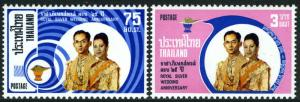 Thailand 1975 Sc#731/732 King Wedding Anniversary Set (2) MNH