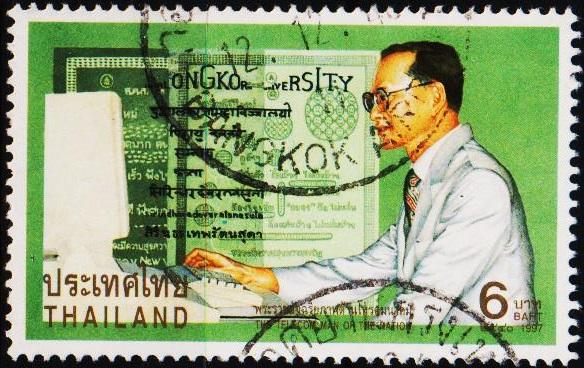 Thailand. 1997 6b S.G.1942 Fine Used