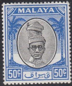 Malaya Perak 1950 MH Sc #116 50c Sultan Yussuf Izuddin Shah