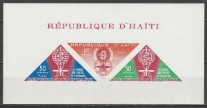 Haiti #C190a MNH VF CV $3.00 (V2119L)