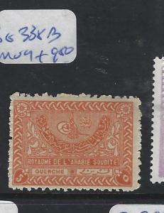 SAUDI ARABIA  (P0510B) SG 338B   MOG