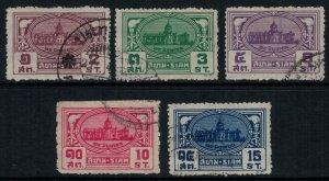 Thailand #233-7  CV $9.60