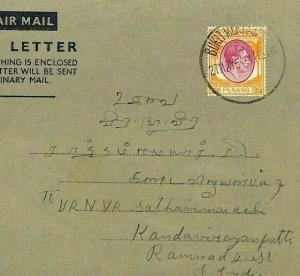 Malaya PENANG Air Letter *Bukit-Mertajam* 1954 CDS India {samwells-covers}BL93