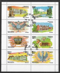 STATE OF OMAN 1973 ROYAL WEDDING Sheet of 8 Fantasy Issue Used