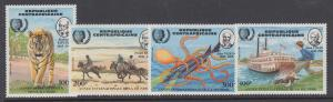 Central African Republic Sc 718-721 MNH. 1985 International Youth Year, cplt set