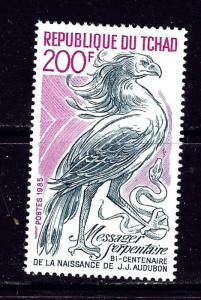 Chad 563 MNH 1985 Eagle