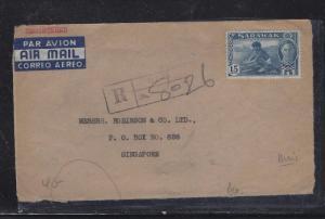SARAWAK POSTAL HISTORY (PP1509B) KGVI 15C+ 10C X2 1954 REG MIRI TO SINGAPORE