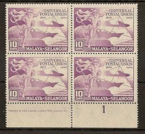 Selangor 1949 10c UPU Plate 1 Imprint Block MNH