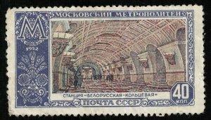 Moscow subway, 40 kop, 1952 (T-3742-1)