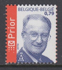 Belgium 1890 MNH VF