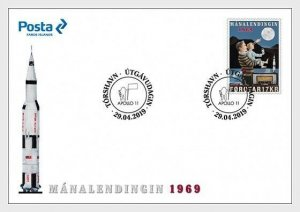 2019 FAROE ISLANDS - MOON LANDING 50TH ANNIVERSARY SET  ON FIRST DAY COVER