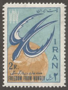 Persia stamp, Scott# 1240, mint never hinged, Stylized Bird over globe,  V-8