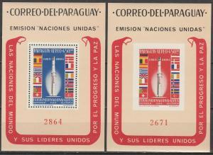 Paraguay #835a  MNH F-VF CV $65.00 Perf & Imperf  (V2482)