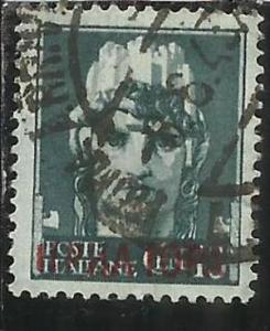 MONTENEGRO 1941 IMPERIALE SOPRASTAMPATO D´ITALIA ITALY OVERPRINTED CENT. 15 ...