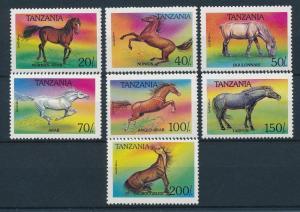 [26545] Tanzania 1993  Horses MNH