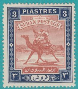 SOUTH SUDAN 104 1948 MINT HINGED OG   *  NO FAULTS EXTRA FINE  !