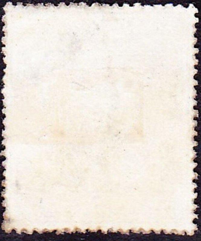 MALAYA PERAK 1950 15c Ultramarine SG138 FU