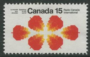 STAMP STATION PERTH Canada #541 Maple Leaves 1971 MNH CV$1.70