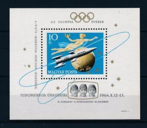 [46715] Hungary 1964 Olympic Games Space Travel Venus MNH Sheet