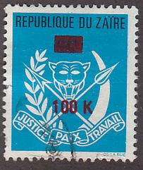 Zaire 860 Used 1977 Coat of Arms O/P